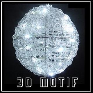 クリスマス イルミネーション LED モチーフ 白色LEDクリスタルボールライト 20cm.png
